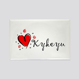 """I Love You"" [Cherokee] Rectangle Magnet"